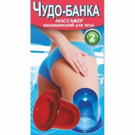 Массажеры для спины пенза пленка для вакуумного упаковщика купить в омске